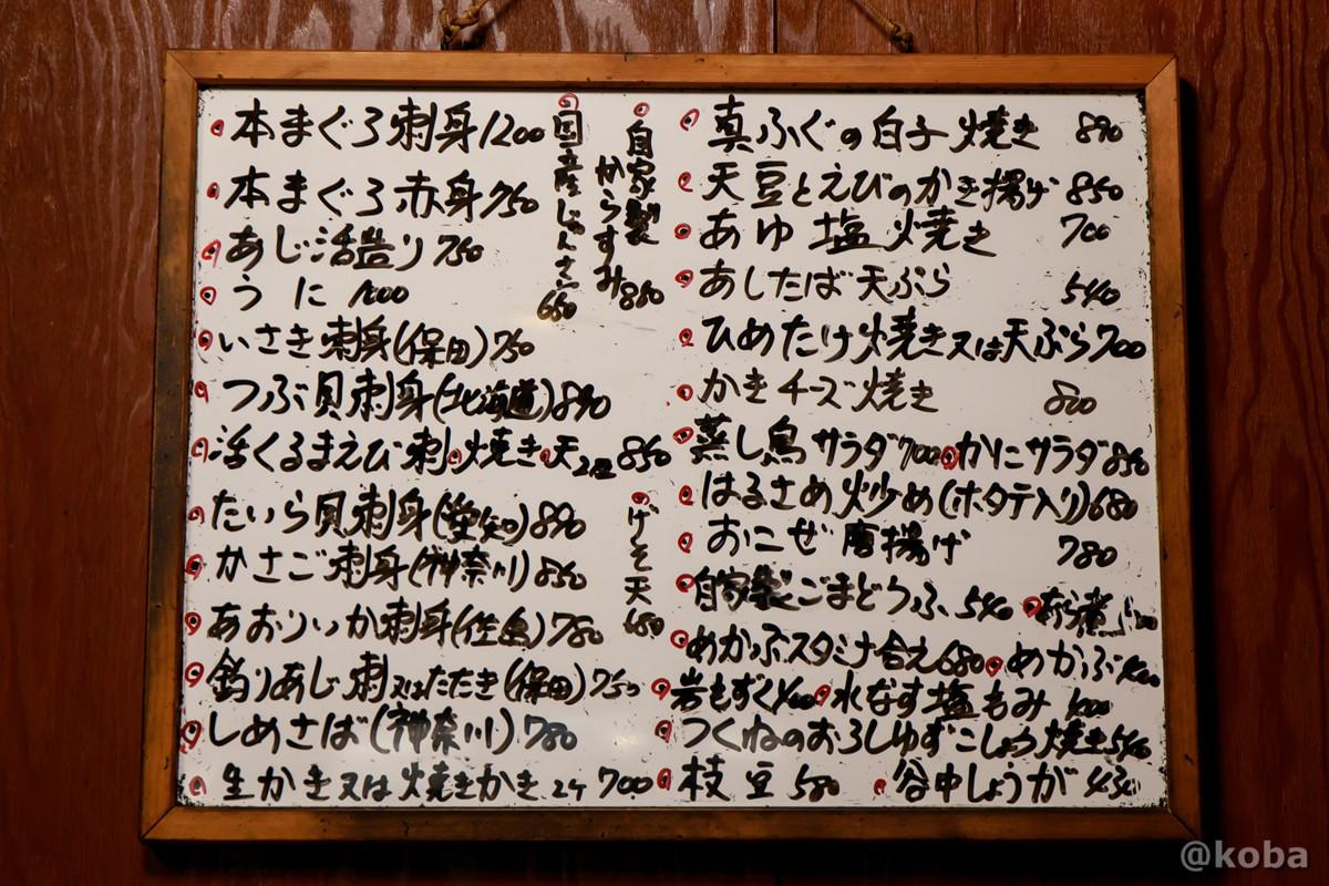 オススメのメニュー どんきい 和食(魚河岸料理・活魚・ふぐ)居酒屋 東京 葛飾区 新小岩駅