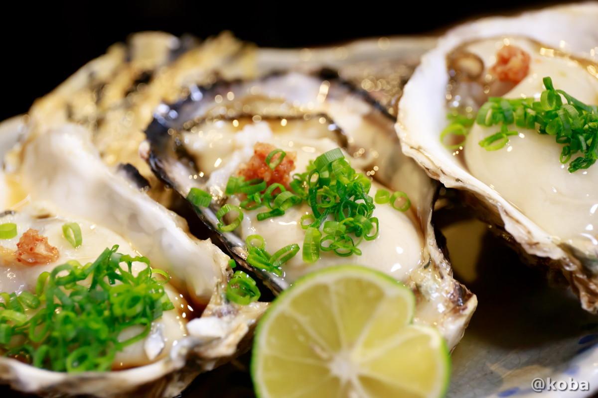 兵庫県産の生牡蠣│どんきい 和食 居酒屋│東京都葛飾区・新小岩