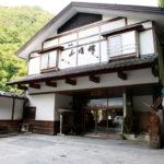 鹿塩温泉 湯元 山塩館「山から採れるお塩」日本秘湯を守る会会員の宿