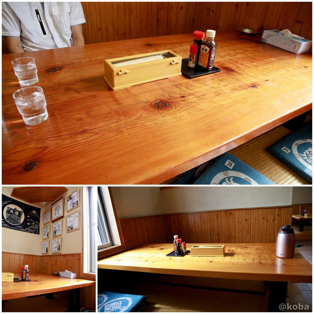 内観の写真 浜めし(はまめし) 食事処 銚子 ブログ