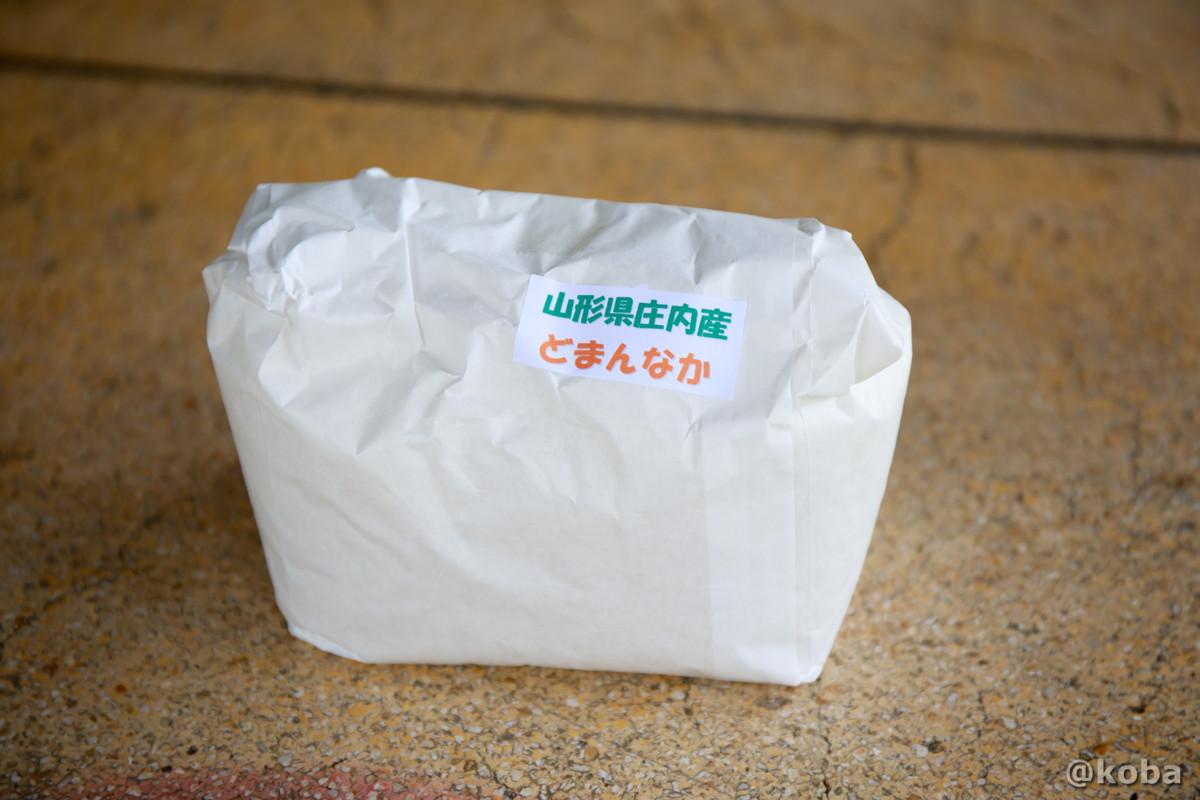 産地 山形県庄内 どまんなか お米の写真