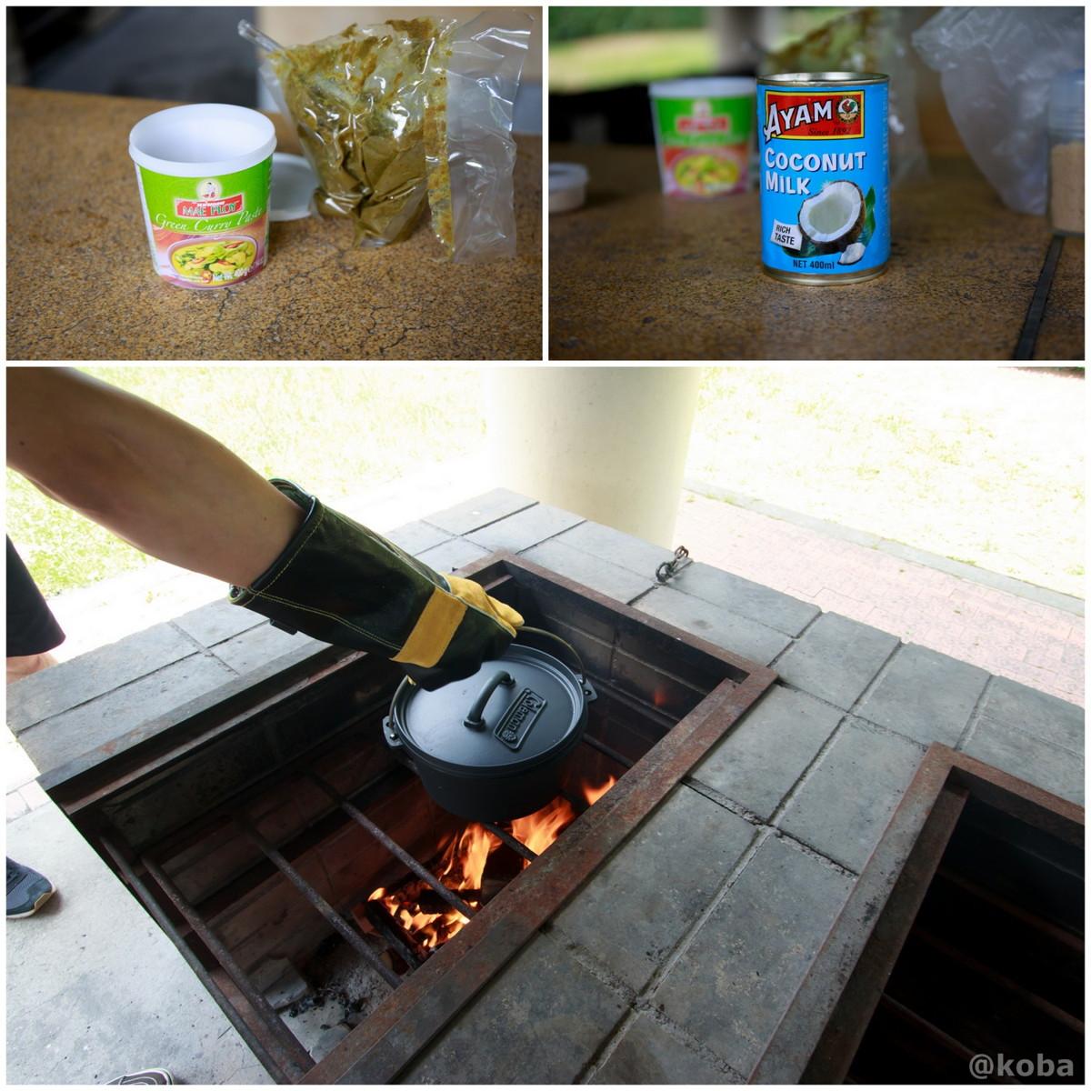 カレー準備 材料投入 炉の使い方 ダッチオーブンでカレー作り