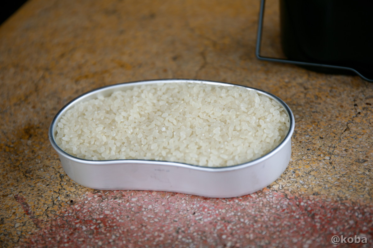 お米計量 中蓋 すりきり一杯 約2合 飯盒 使い方
