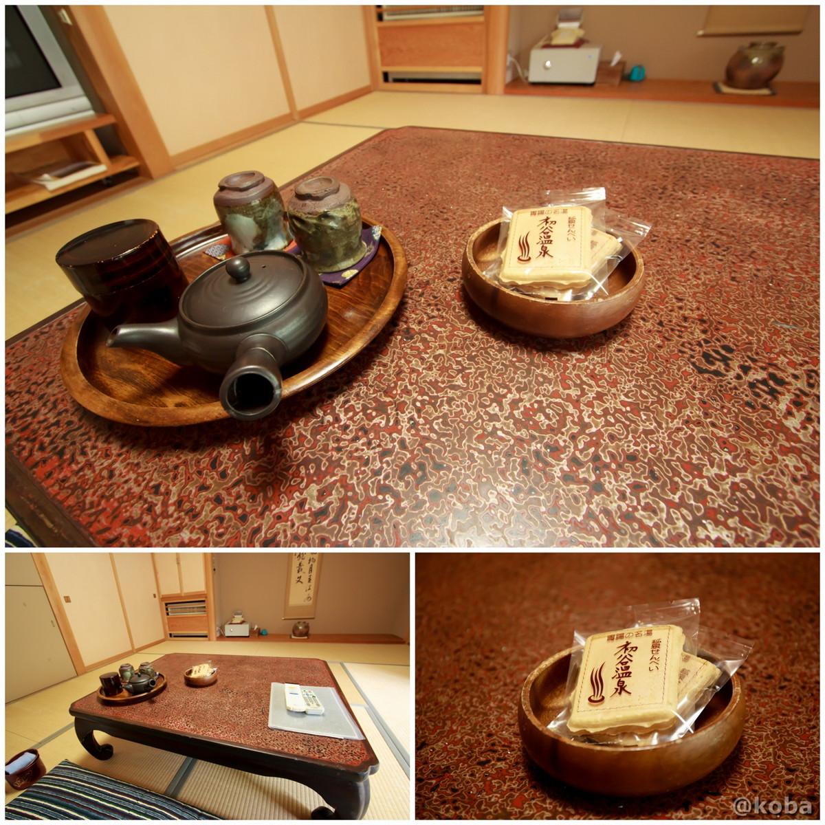 お茶菓子の写真 内山峠 初谷温泉(うちやまとうげ しょやおんせん) 長野県佐久市 日本秘湯を守る会