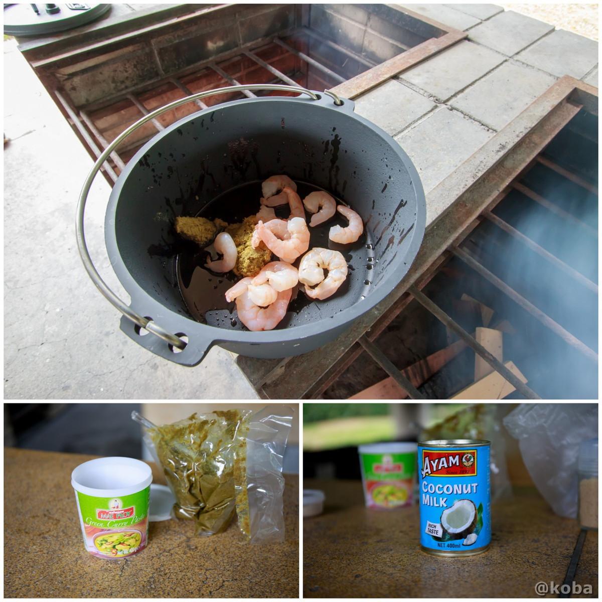 ダッチオーブン タイ料理 グリーンカレーを作ります 若洲公園キャンプ場 江東区 東京バーベキュー