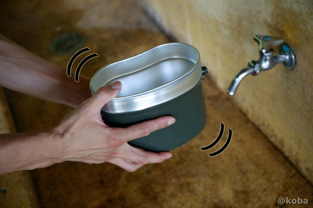 お米の洗い方 水を入れ中蓋をし振る。 飯盒炊飯 使い方