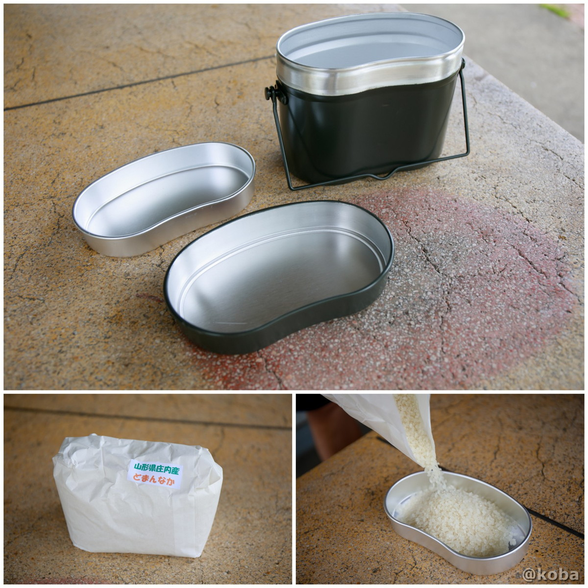 兵式飯盒 お米を炊きます 「どまんなか」〈山形県産〉 若洲公園キャンプ場 江東区 東京バーベキュー