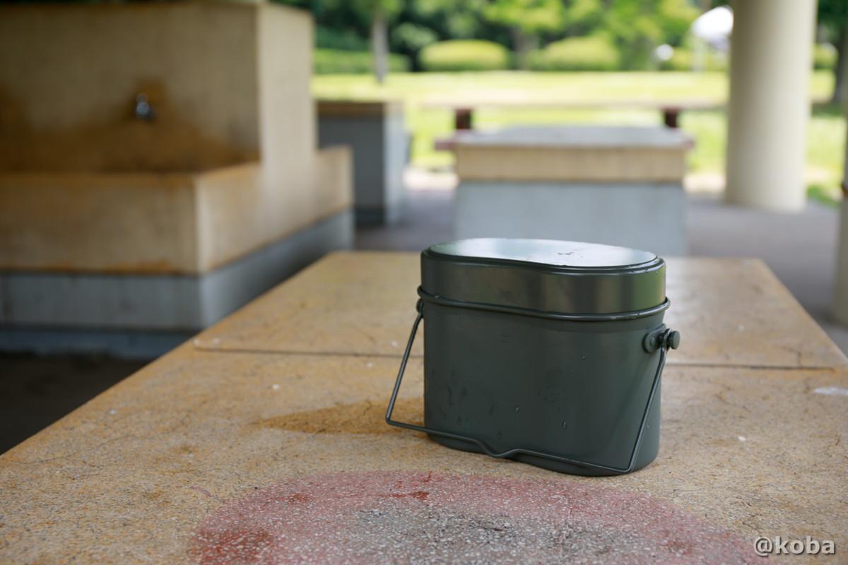 水に漬ける時間 30分水に漬ける 飯盒炊飯 使い方