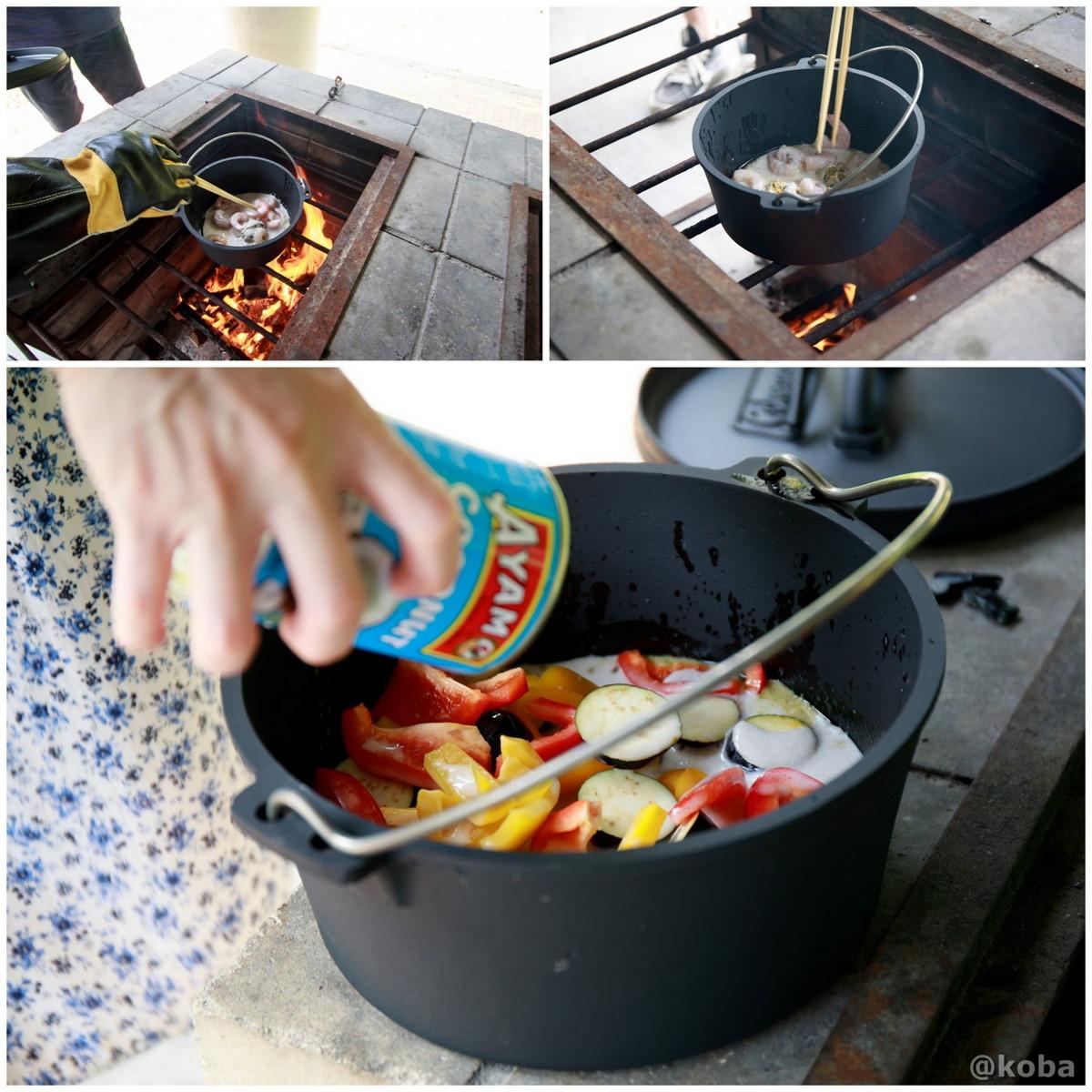 グリーンカレー作り方 炉の使い方 ダッチオーブン