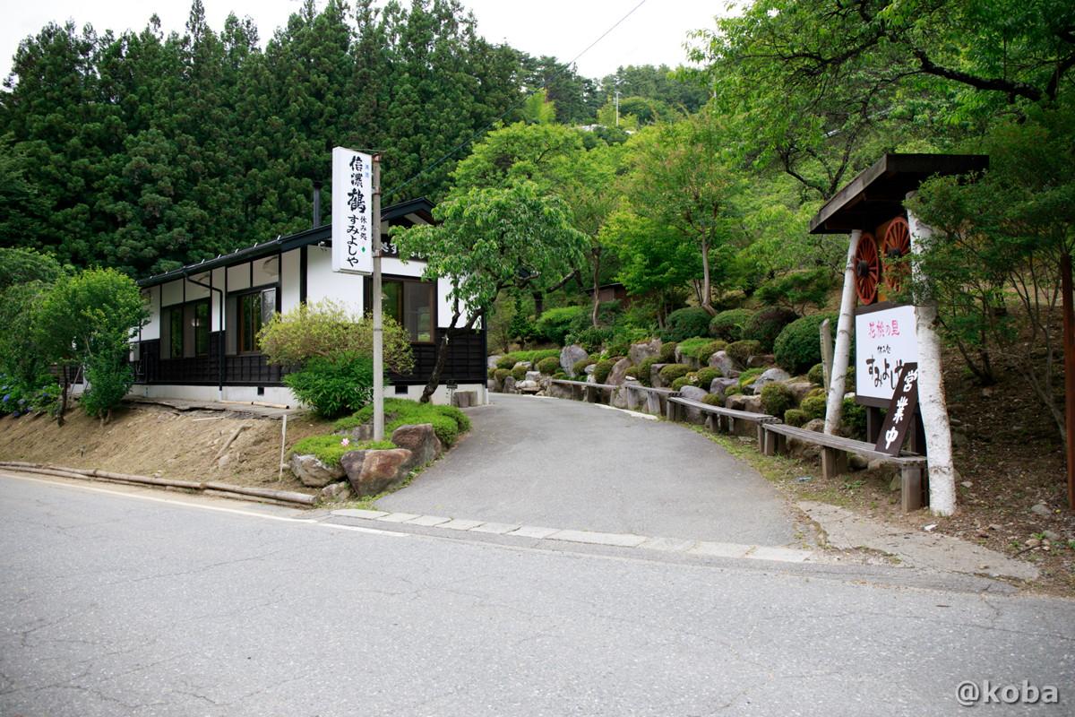 外観の写真 花桃の里 休み処 すみよしや 長野県駒ヶ根市