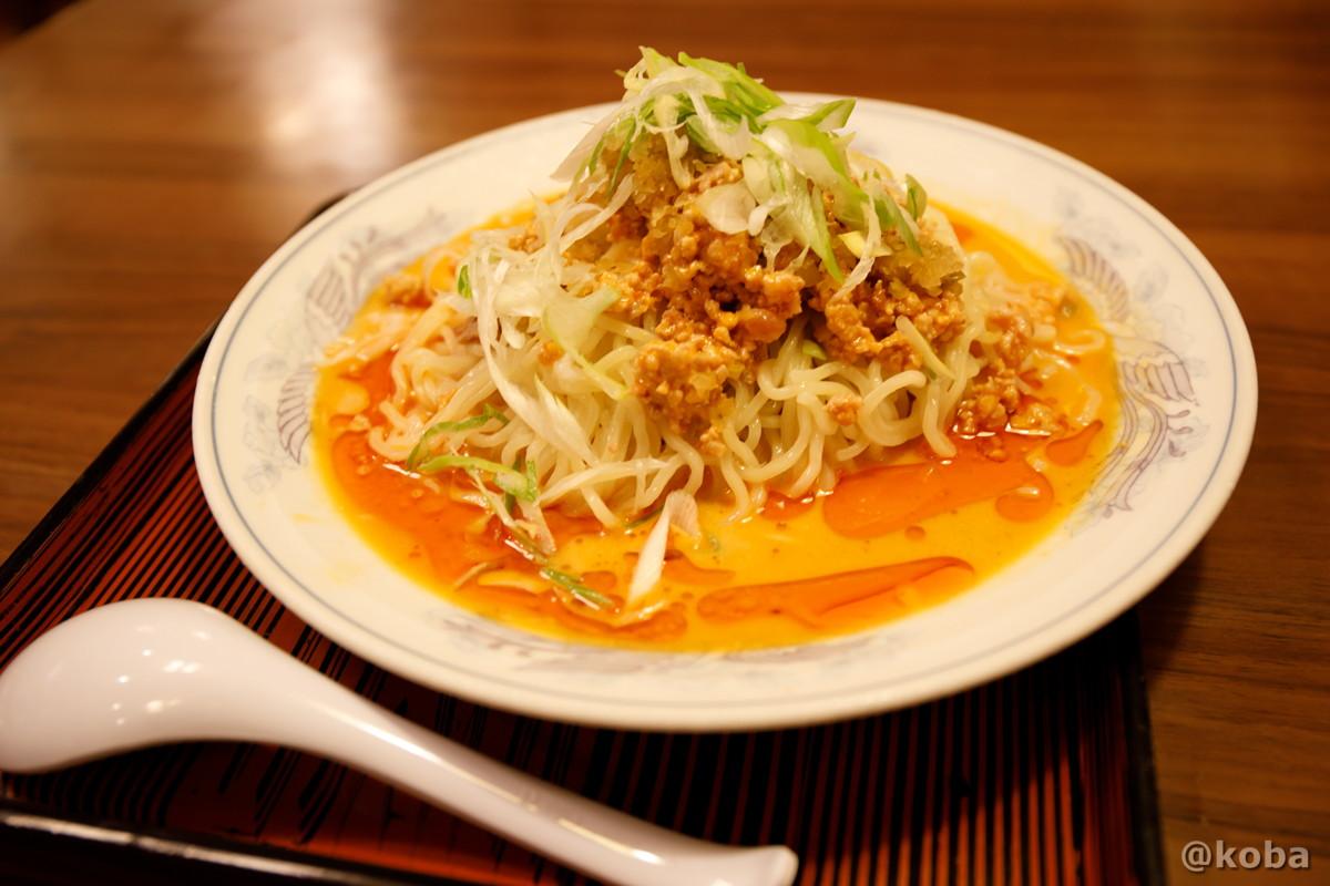 冷やし坦々麺 950円(税込) 中国料理 大三元(だいさんげん)東京都葛飾区・新小岩 ブログ