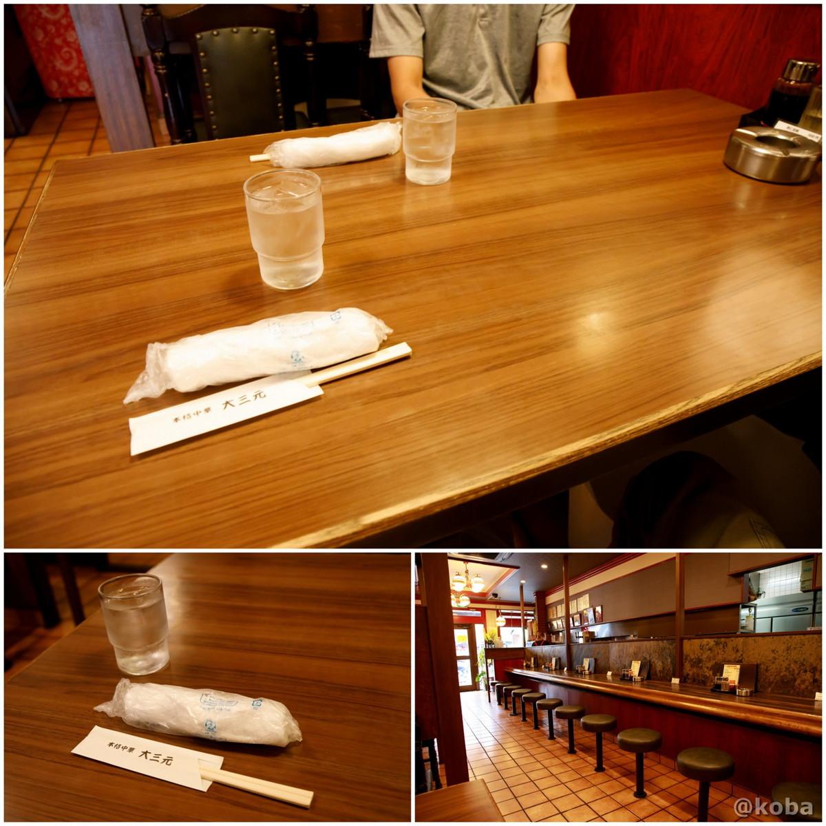内観 テーブル席・カウンター席 中国料理 大三元(だいさんげん)東京都葛飾区・新小岩 ブログ