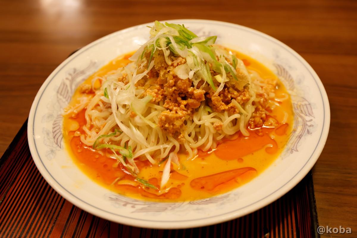 冷やし坦々麺 950円(税込) 新小岩 大三元(だいさんげん) 中国料理 東京都葛飾区・ブログ
