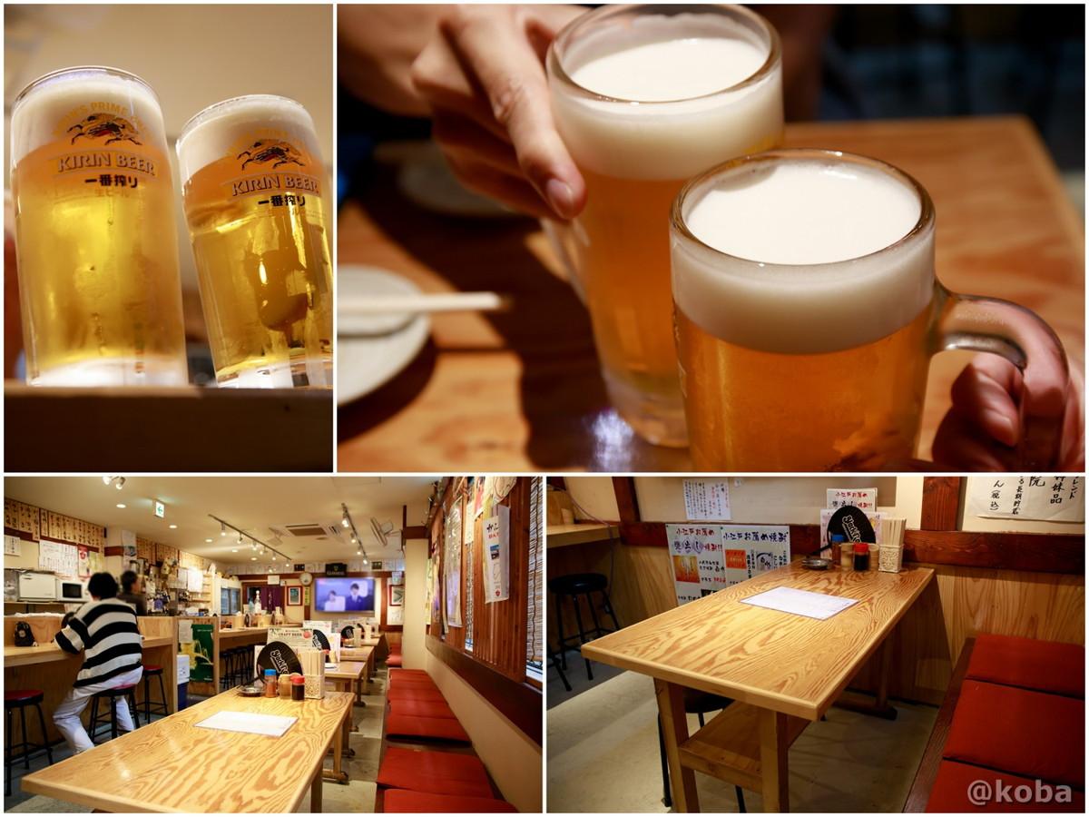 生ビールで乾杯~♪ キリン一番搾り 460円 → 230円 青砥 小江戸(こえど) もつ焼き 居酒屋