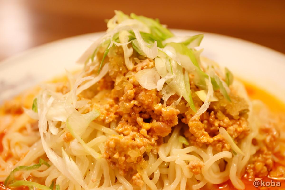 冷し担々麺 冷やしラーメン 中国料理 大三元(だいさんげん)東京都葛飾区・新小岩 ブログ
