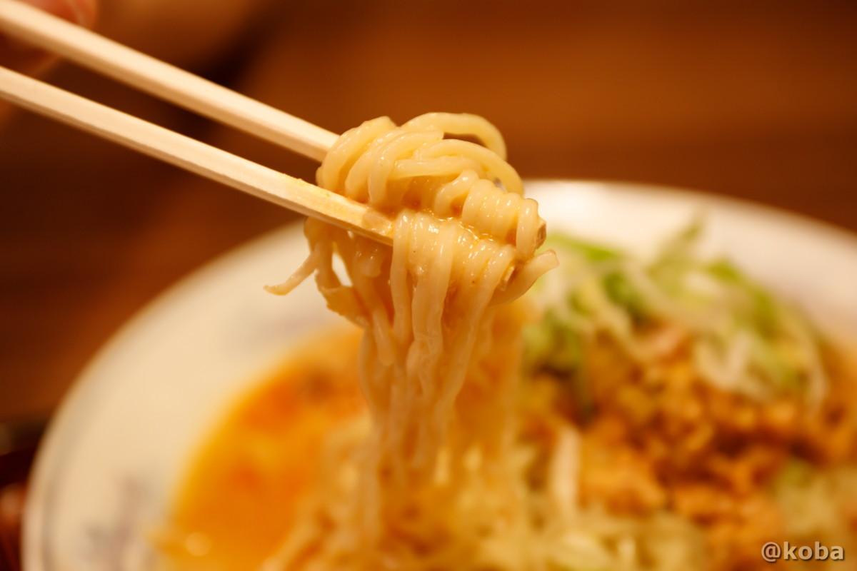夏季限定 冷し担々麺 中国料理 大三元(だいさんげん)東京都葛飾区・新小岩 ブログ