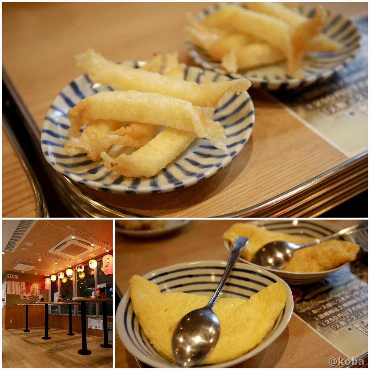 チーズカリカリ150円×2 納豆オムレツ150円×2 亀戸 晩杯屋(バンパイヤ)激安居酒屋 立呑み&テーブル席