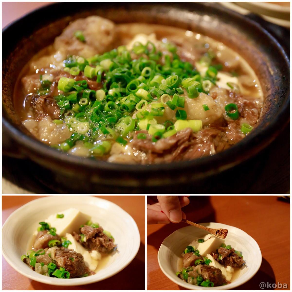 牛スジ豆腐 錦糸町 しゅはり 石臼挽きうどん 和食 東京