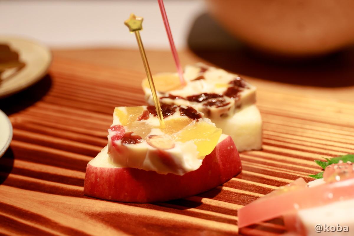 前菜 リンゴとチーズの写真 お洒落な夕食 内山峠 初谷温泉(うちやまとうげ しょやおんせん) 長野県佐久市 日本秘湯を守る会