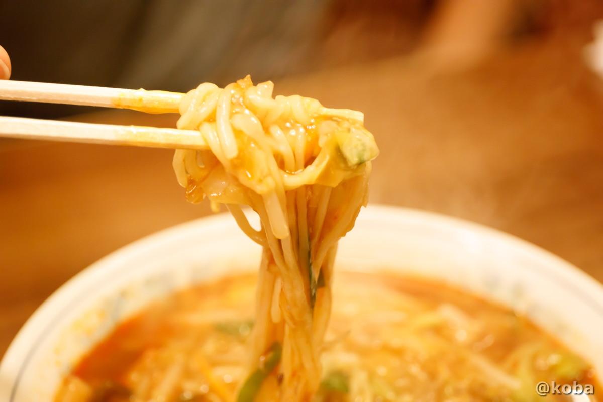 美味いスタミナそば 麺上げ 中国料理 大三元(だいさんげん)東京都葛飾区・新小岩 ブログ