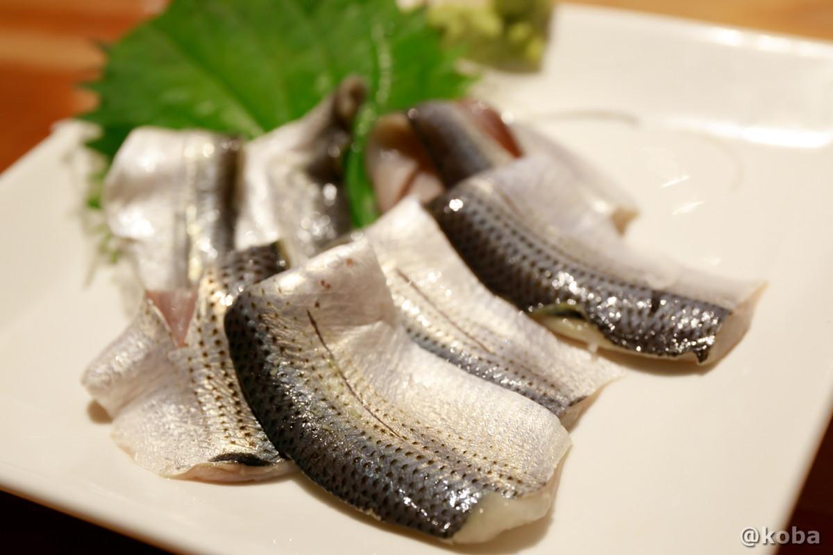 コハダ酢〆 500円 青砥 小江戸(こえど) もつ焼き 居酒屋