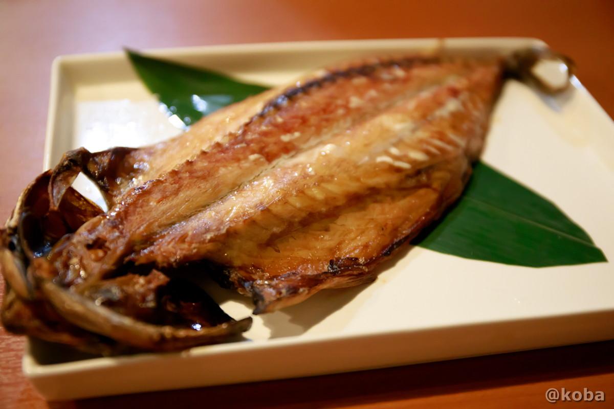 特大 鯖の醤油干し 950円 しゅはり 石臼挽きうどん 和食 東京