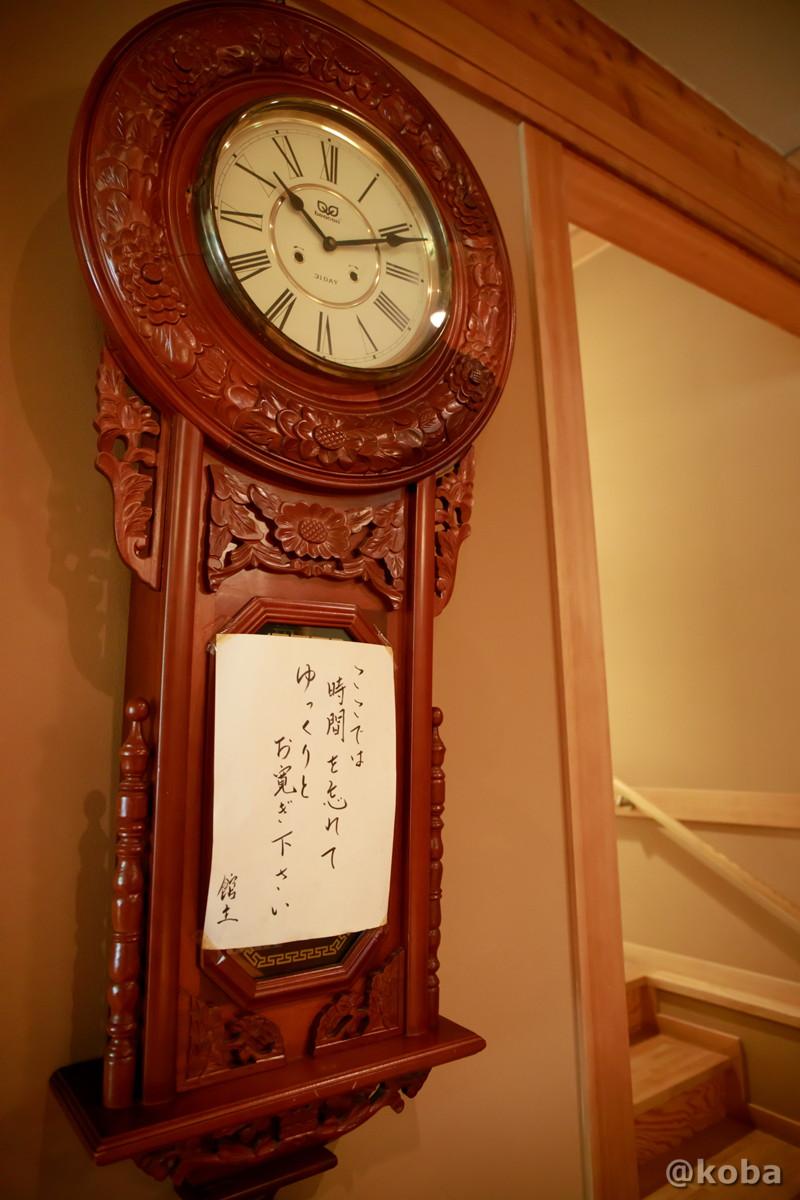 止まったままの壁掛け時計 内山峠 初谷温泉(うちやまとうげ しょやおんせん) 長野県佐久市 日本秘湯を守る会