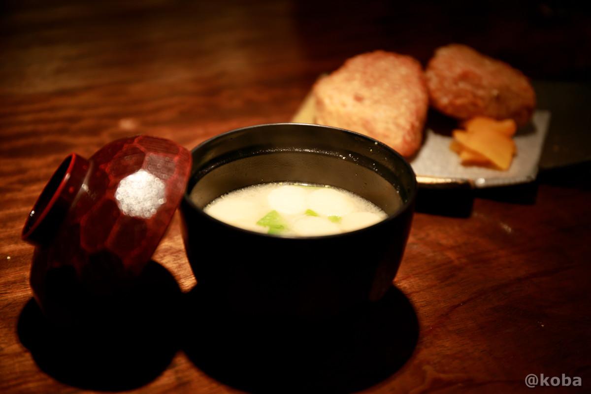 味噌汁と焼きおにぎり 新小岩 福島(ふくしま)和食 海鮮料理 東京都葛飾区