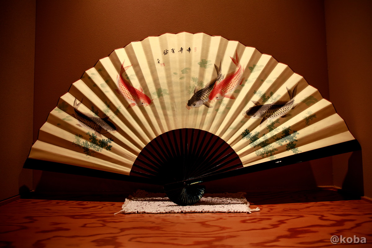 鯉の扇子の写真 内山峠 初谷温泉(うちやまとうげ しょやおんせん) 長野県佐久市 日本秘湯を守る会