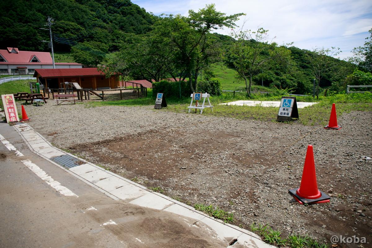 売店の裏手 障害者用駐車場(3台) 神津牧場(こうづぼくじょう)群馬県