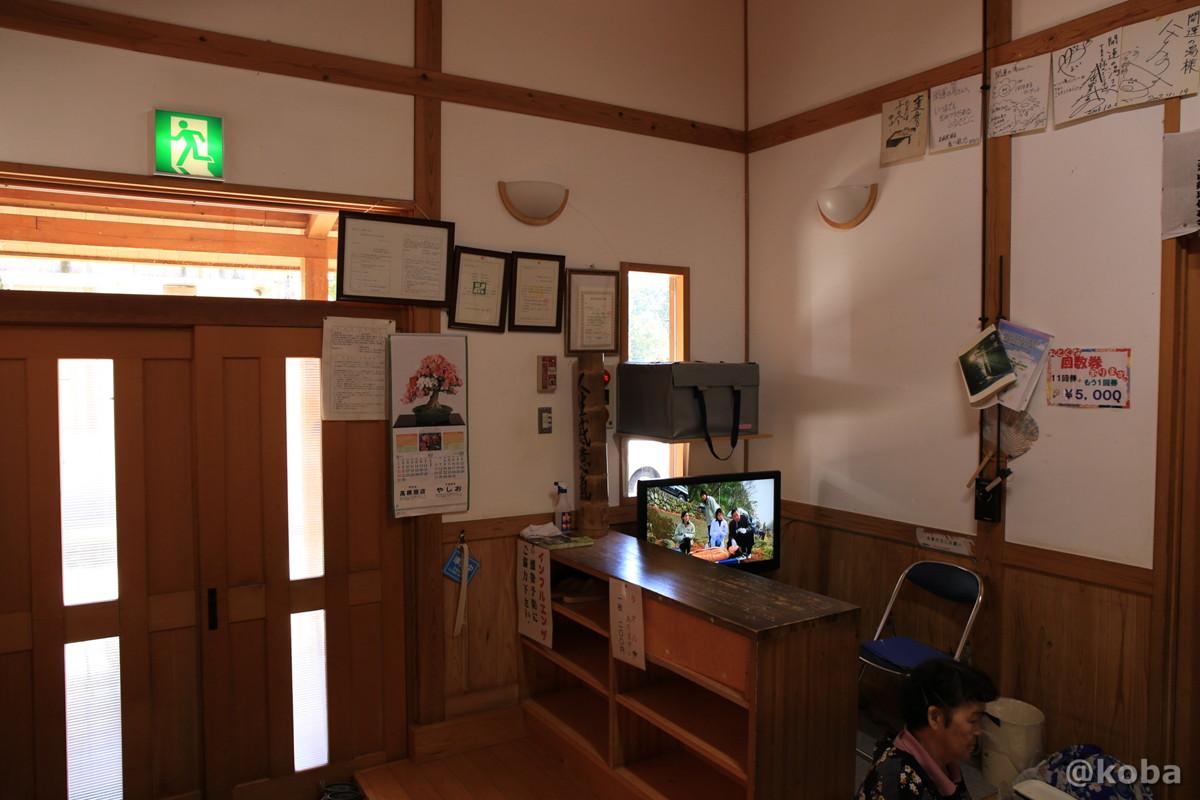 受付の写真 開運の湯(かいうんのゆ)日帰り入浴 栃木 日光 ブログ