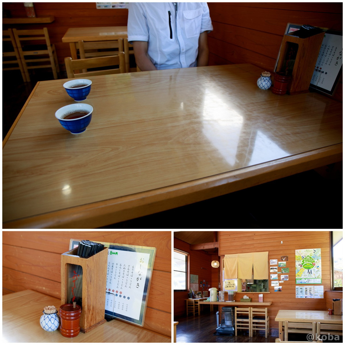 内観 テーブル席の写真 そば処ひなた 栃木 日光 ブログ