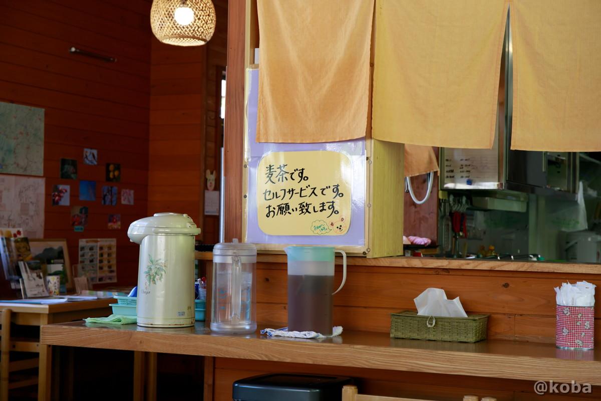 麦茶 セルフサービス そば処ひなた 栃木 日光 ブログ