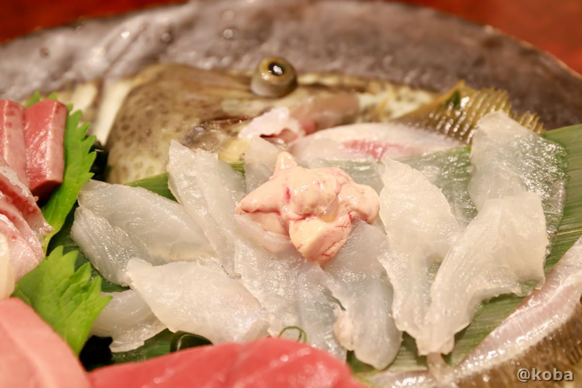 肝付き カワハギ刺身の写真 玉寿司 東京都葛飾区 新小岩 ブログ