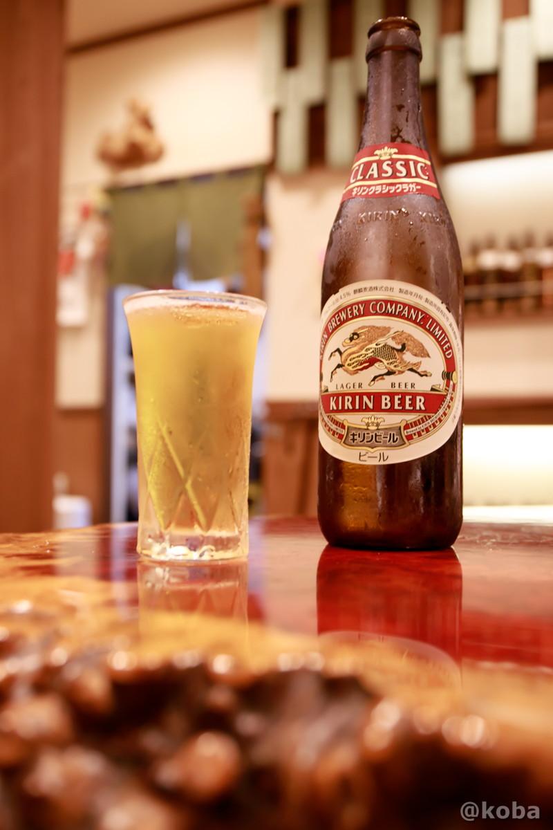 キリンクラシックラガー 瓶ビール 600円 玉寿司 東京都葛飾区 新小岩 ブログ