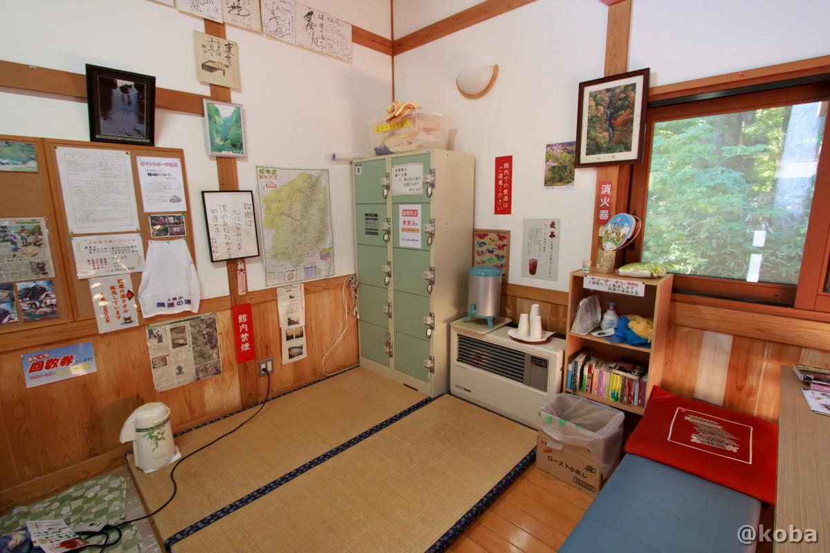 湯上がりまったりスペース 開運の湯(かいうんのゆ)日帰り入浴 栃木 日光 ブログ