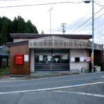 新潟「日帰り入浴」雲母温泉 上関共同浴場
