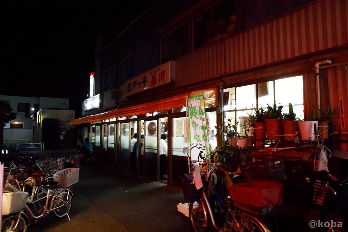 外観の写真 江戸っ子 (えどっこ)大衆酒場 東京都葛飾区・立石 ブログ