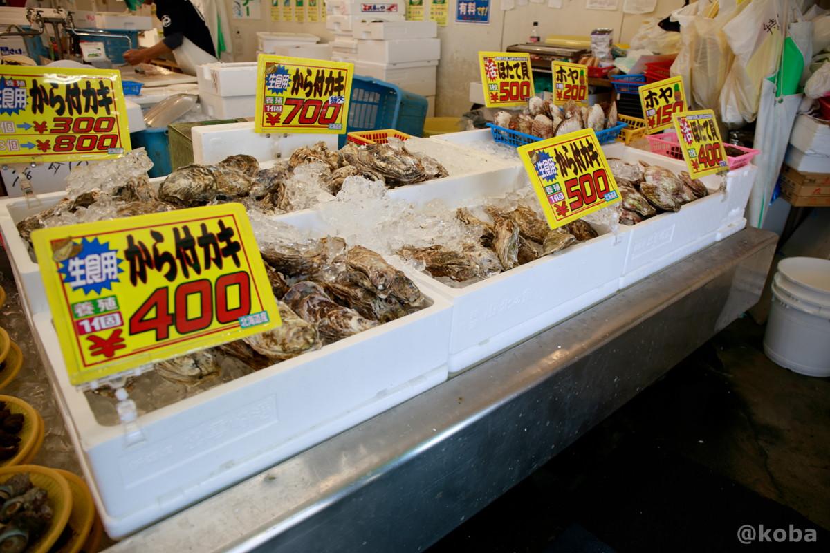 海鮮 値段の写真│寺泊中央水産│寺泊魚の市場通り 魚のアメ横(てらどまりさかなのいちばどおり さかなのあめよこ)