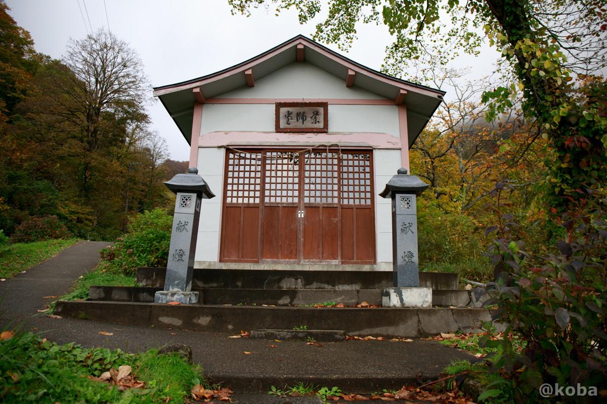 薬師堂の写真│燕温泉│新潟県妙高市 ブログ