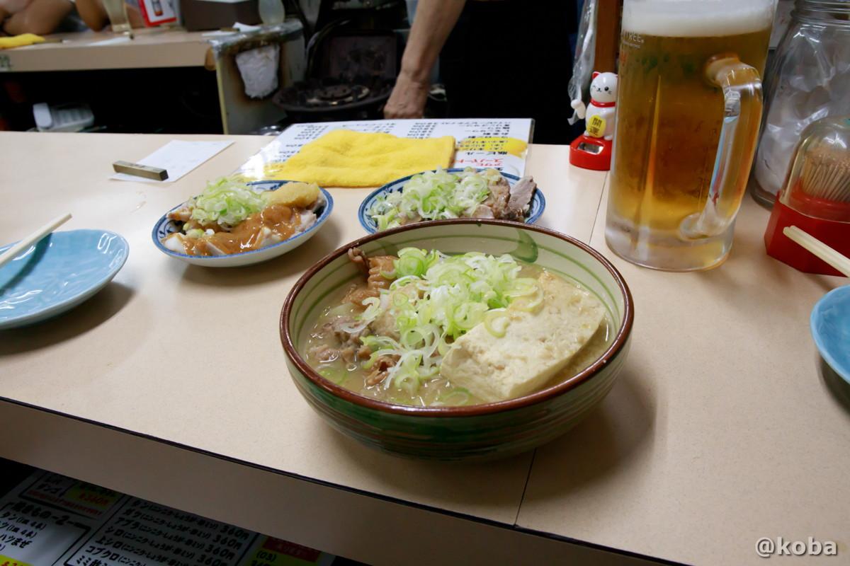 もつ煮込み 赤身 アブラ 江戸っ子 (えどっこ)大衆酒場 東京都葛飾区・立石 ブログ