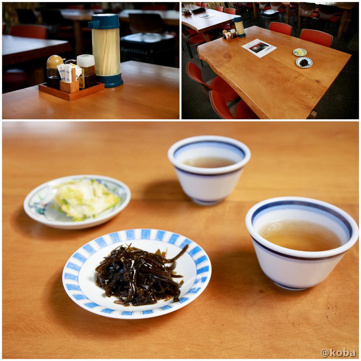 えんめい茶と漬物の写真 そば処たかさわ 蕎麦ランチ 食事処 長野県 ブログ