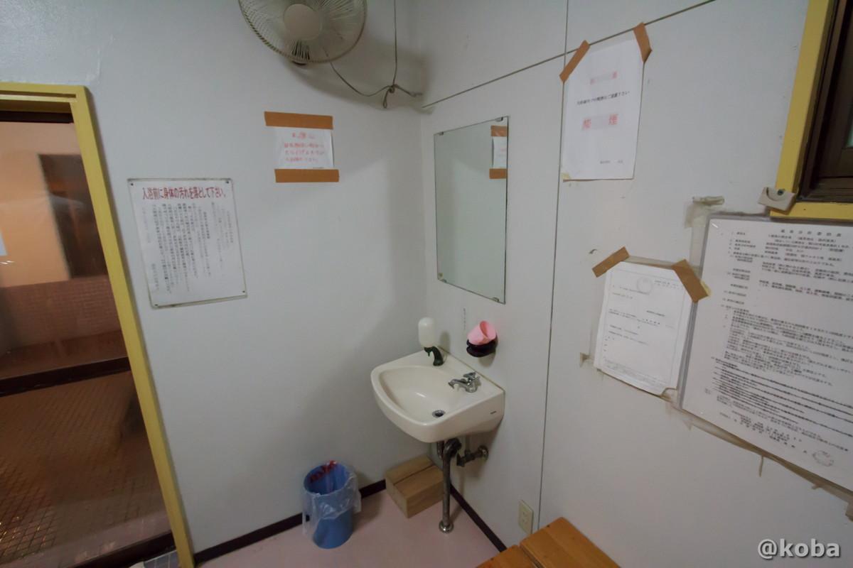 洗面の写真│湯沢共同浴場(ゆざわきょうどうよくじょう)│新潟県 温泉ブログ