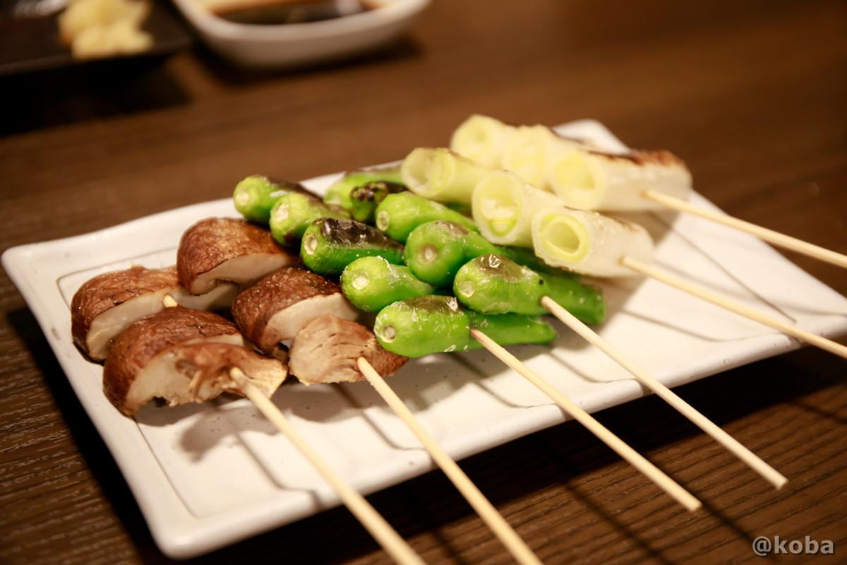 野菜焼き (椎茸,ししとう,ネギ)各130円 彩波(いろは)居酒屋 東京都葛飾区・新小岩 ブログ