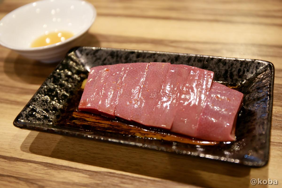 豚レバー 480円 和敬 (わけい)ホルモン 焼肉 東京都葛飾区・立石 ブログ
