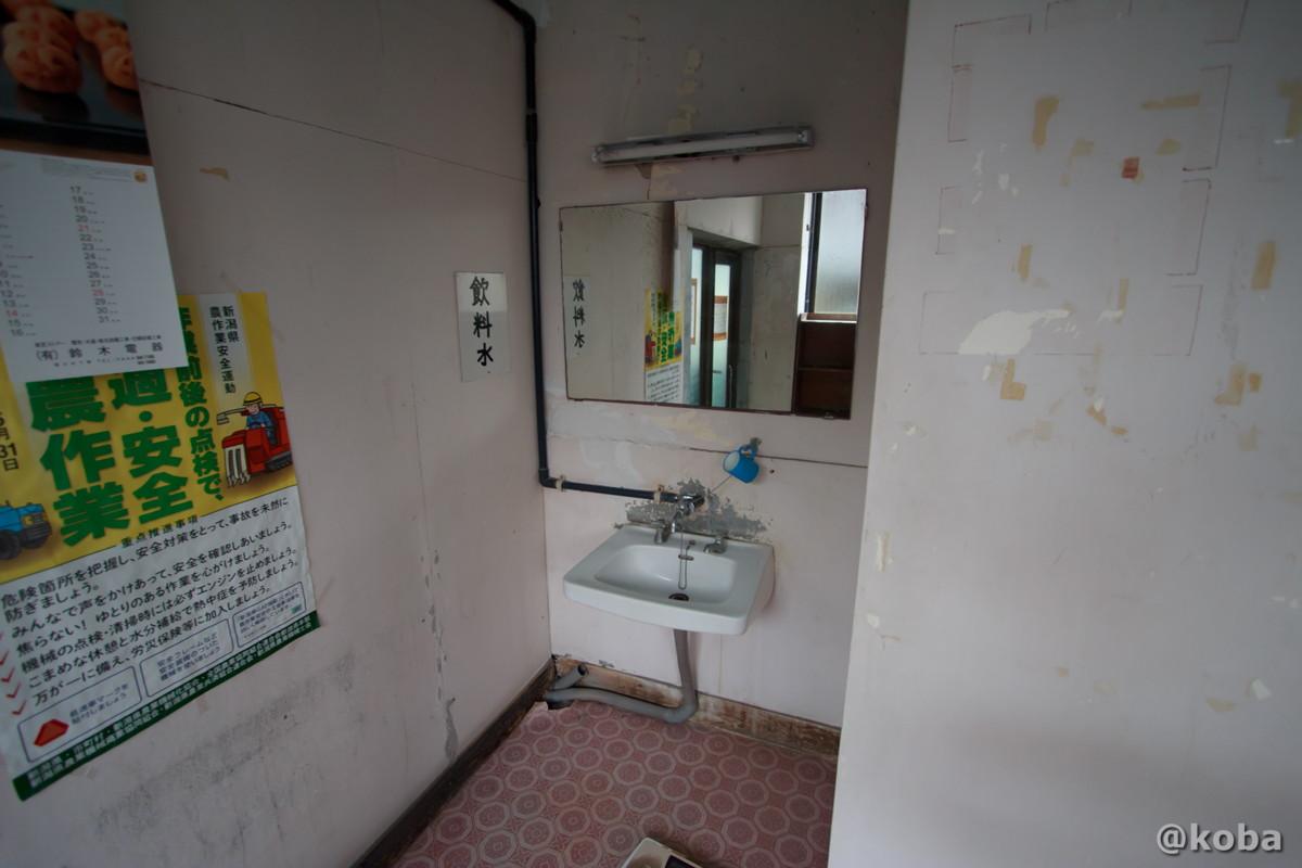 洗面所の写真│雲母温泉 上関共同浴場(うんもおんせん かみのせききょうどうよくじょう)│新潟県 ブログ