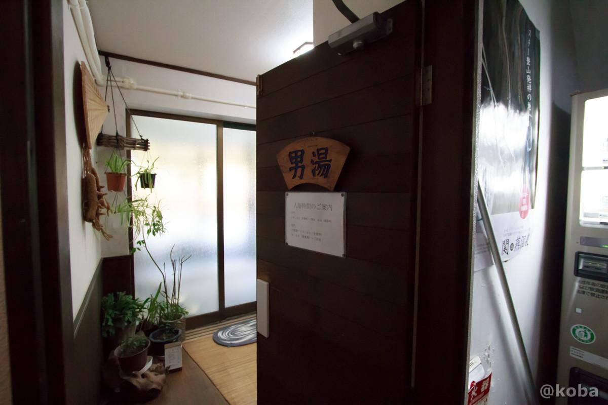 男湯入り口の写真 燕温泉 樺太館(つばめおんせん からふとかん)新潟県 妙高市