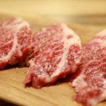 黒毛和牛A5ランク 特上ハラミの写真 和敬 (わけい)ホルモン 焼肉 東京都葛飾区・立石 ブログ