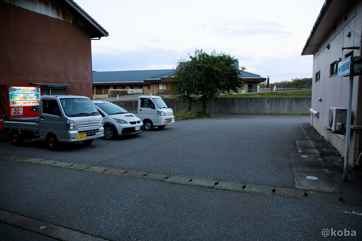 駐車場の写真│湯沢共同浴場(ゆざわきょうどうよくじょう)│新潟県 温泉ブログ