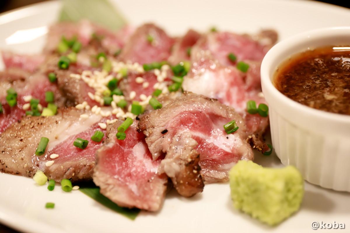 弾力のある牛中落ちカルビのタタキ美味しい! 彩波(いろは)居酒屋 東京都葛飾区・新小岩 ブログ
